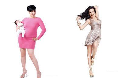 郑欣宜减肥前后_几位明星减肥前后对比照_我要学习网励志图片