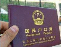 深圳集体户可以办理夫妻随迁吗