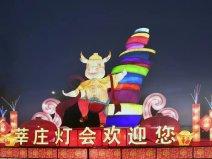 2021上海元宵灯会活动大全哪里的灯会最漂亮
