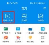 什么是北京电子拥军卡?哪些人可以申请?