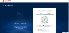 2021深圳龙岗区民办学校学位补贴如何申报?(附新生申报指南)
